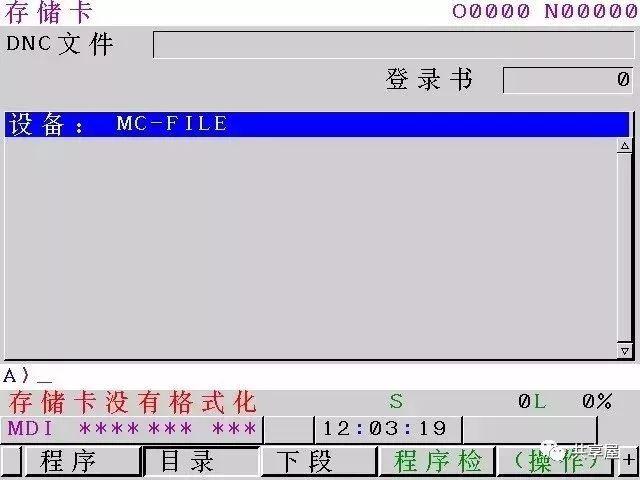 图片[3]|总结|FANUC 0i-MODEL F如何进行程序的传输|共享屋